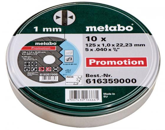Отрезной круг Metabo 125x1x22 A60R 10шт 616359000 metabo wbe 700
