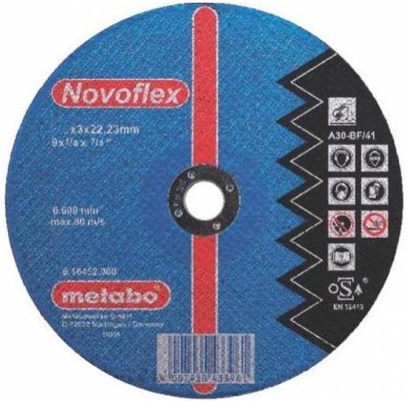 цены Отрезной круг Metabo Novoflex 125x2.5 вогнутый А30 616456000