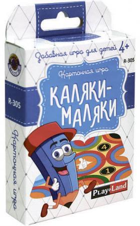 Настольная игра семейная PLAYLAND Каляки-Маляки R-305 playland настольная игра в мире животных