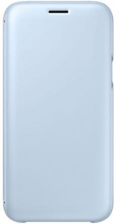 Чехол Samsung EF-WJ530CLEGRU для Samsung Galaxy J5 2017 Wallet Cover голубой чехол perfeo для samsung j5 2017 tpu серый pf 5307