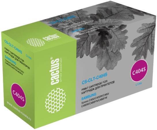 Картридж Cactus CS-CLT-C404S для Samsung SL-C430/C430W/C480/C480W/C480FW голубой 1000стр