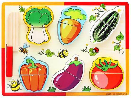 Набор для резки Shantou Gepai Овощная грядка с ножом 635233 фасоль с овощами грядка удачи 530г