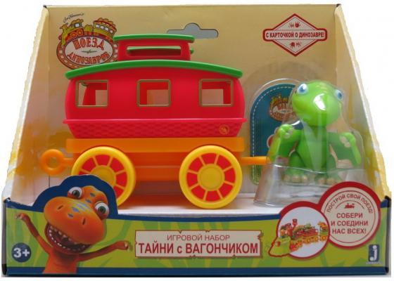 Игровой набор Tomy Поезд динозавров 8 см Т59400 игровой набор tomy приключения трактора джонни и его друзей на ферме лошадь
