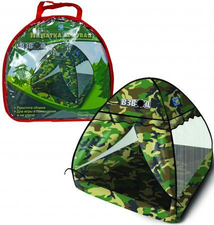 Палатка 1Toy Взвод в сумке Т59902
