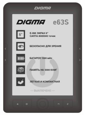Электронная книга Digma E63S 6 E-Ink 4Gb серый