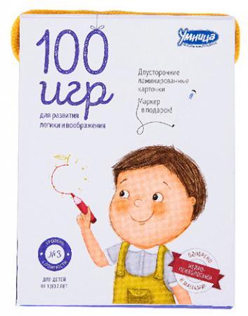 Набор карточек Умница 100 игр 4013 набор 100