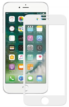 Защитное стекло 3D Deppa 62038 для iPhone 7 Plus 0.3 мм белый