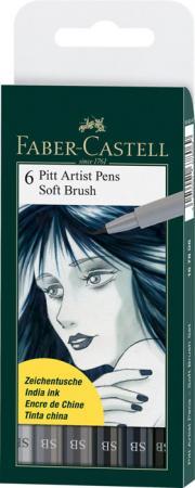 Набор капиллярных ручек капилярный Faber-Castell Castell 167806 6 шт оттенки серого faber pareo
