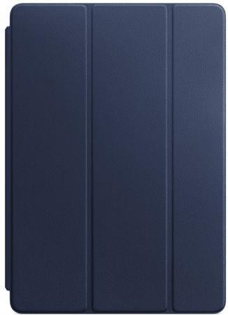 Чехол Apple Smart Cover для iPad Pro 10.5 синий MPUA2ZM/A