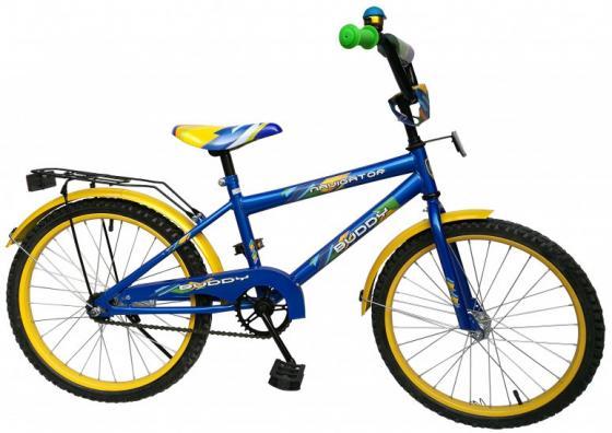 """Велосипед двухколёсный Navigator Buddy ВН20173 20"""" сине-желтый"""