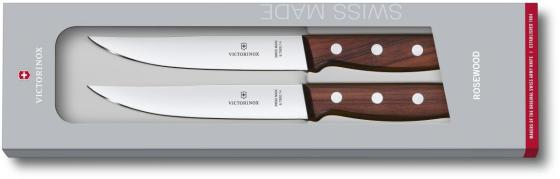 Фото - Набор ножей Victorinox Wood 5.1120.2G набор ножей victorinox wood 5 1050 3g