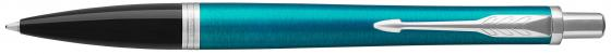 Шариковая ручка автоматическая Parker Urban Core K309 Vibrant Blue CT синий M 1931577 цена 2017