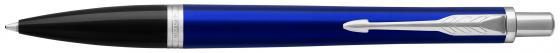 Шариковая ручка автоматическая Parker Urban Core K309 Nightsky Blue CT синий M 1931581 цена 2017