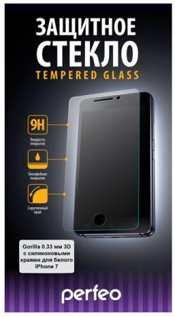 Защитное стекло 3D Perfeo PF-TG-3GS-IPH7W для iPhone 7 0.33 мм (PF_5061)
