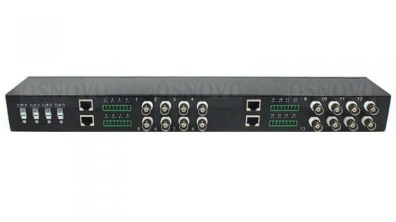 Пассивный 16-канальный приемопередатчик Osnovo TP-H16