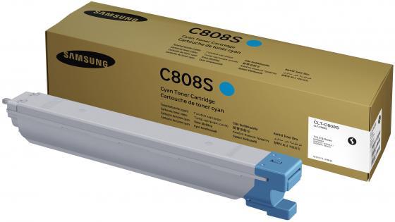 Картридж Samsung CLT-C808S для SL-X4300LX синий кобура кобура gletcher поясная для clt 1911
