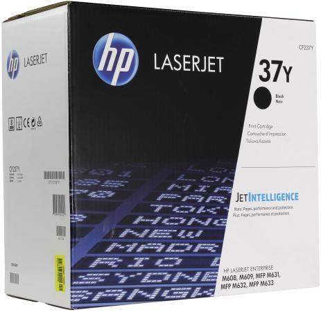 Картридж HP 37Y CF237Y для HP LaserJet Enterprise M608dn M608n M608x M609dn M609x M631h M632z M631dn M631z M632fht M632h черный