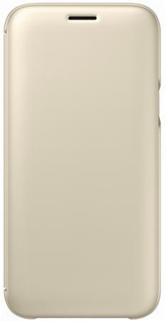 Чехол Samsung EF-WJ730CFEGRU для Samsung Galaxy J7 2017 Flip Wallet золотистый