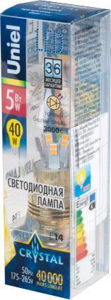 Лампа светодиодная (10059) E14 5W 3000K свеча на ветру прозрачная LED-CW37P-5W/WW/E14/CL ALC02GD led светильник philips led e14 3 5w led led