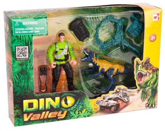 Игровой набор CHAP MEI Динозавр Мегалозавр и ловец динозавров 520007-1 игровые наборы chap mei игровой набор динозавр эораптор и кинооператор