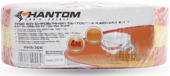 цена на Трос буксировочный Phantom PH5006 3т 4м белый/красный
