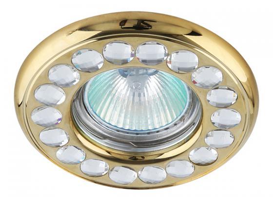 Точечный светильник Lightstar Miriade 011902 цена