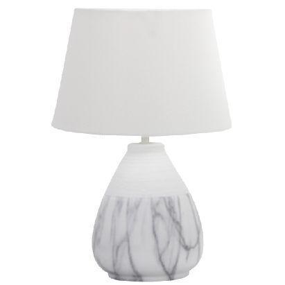купить Настольная лампа Omnilux OML-82104-01 по цене 1740 рублей
