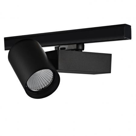Трековый светодиодный светильник Donolux DL18624/01 Track B Dim