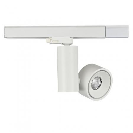 Трековый светодиодный светильник Donolux DL18626/01 Track W Dim стоимость
