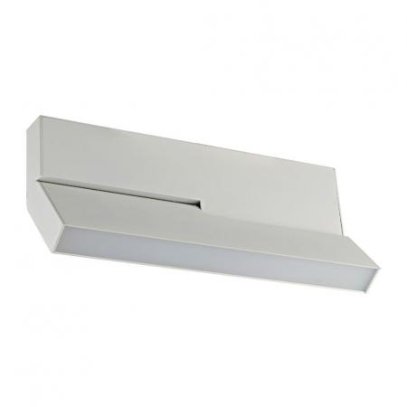 Трековый светодиодный светильник Donolux DL18787/White 20W
