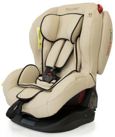 Автокресло Welldon Royal Baby II (regal duke beige) welldon bs07 bce 2801 4461 2401