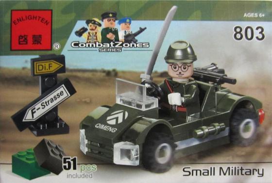 Конструктор BRICK Военная машина 51 элемент 803 конструктор enlighten brick город 111 центр спасения мчс г13594