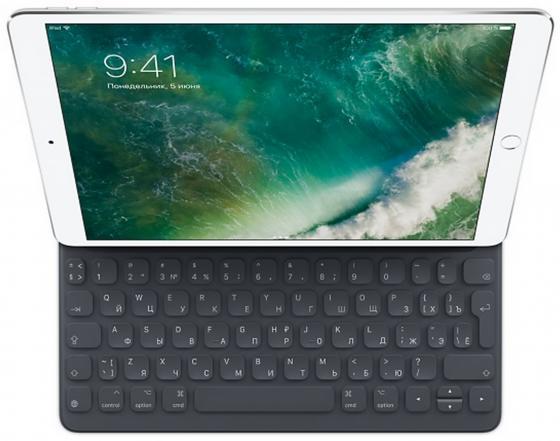 Клавиатура беспроводная Apple Smart Keyboard iPad Pro 10.5 черный MPTL2RS/A