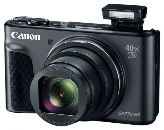 Фотоаппарат Canon PowerShot SX730 HS 20.3Mp 40xZoom серебристый 1792C002