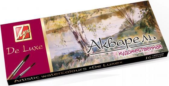 Акварель Луч Люкс 16 цветов краски луч акварель классика 16 цветов без кисти