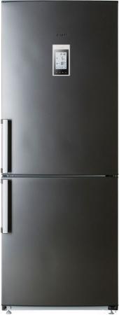 Холодильник Атлант ХМ 4521-060 ND серый весы кухонные sinbo sks 4521 красный sks 4521 красный