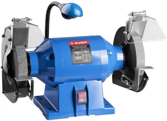 Станок точильный Зубр ЗТШМЭ-150-350 точильный станок зубр зтшмэ 200 600