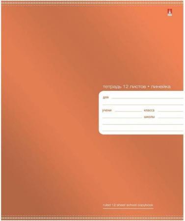 Тетрадь школьная Альт ПРЕМИУМ МЕТАЛЛИК 12 листов линейка скрепка 7-12-827/2 / 7-12-589/2 hr 12 7 2