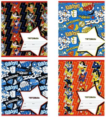 Тетрадь школьная Action! DC COMICS 12 листов линейка скрепка DC-AN 1201/1 тетрадь школьная action dc comics 12 листов линейка скрепка dc an 1201 1