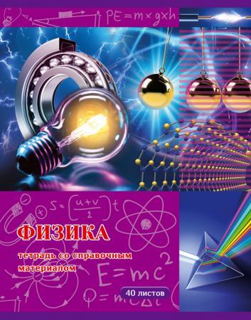 Тетрадь ученическая Би Джи «Страна знаний» Физика Т5ск40 3074 40 листов клетка в и наумчик физика