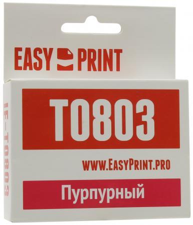 Фото - Картридж EasyPrint IE-T0803 C13T0803 для Epson Stylus Photo P50/PX660/PX720WD/PX820FWD пурпурный картридж epson c13t15934010 для epson stylus photo r2000 пурпурный
