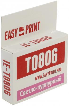 Фото - Картридж EasyPrint IE-T0806 C13T0806 для Epson Stylus Photo P50/PX660/PX720WD/PX820FWD пурпурный картридж epson c13t15934010 для epson stylus photo r2000 пурпурный
