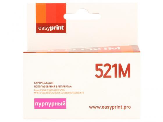 Картридж EasyPrint CLI-521M для Canon PIXMA iP4700/MP540/620/980/MX860 пурпурный IC-CLI521M картридж для струйного принтера canon cli 521m
