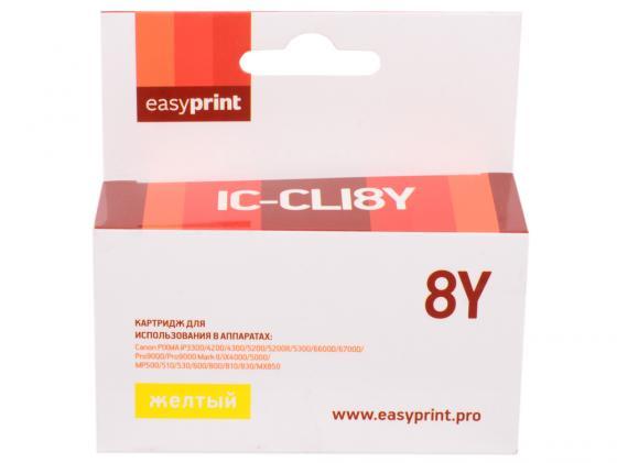 Картридж EasyPrint CLI-8Y для Canon PIXMA iP4200//5200/Pro9000/MP500/600 желтый IC-CLI8Y картридж t2 ic ccli 8y для canon pixma ip4200 4300 5200 pro9000 mp500 600 желтый