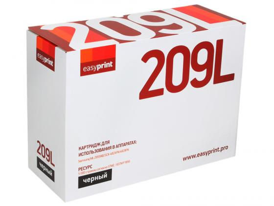 Картридж EasyPrint LS-007 MLT-D209L для Samsung ML-2855ND/SCX-4824FN/4828FN черный 5000стр original laser printer main board for samsung ml 2855nd ml 2855 ml 2855nd 2855 ml2855 formatter board mainboard logic board