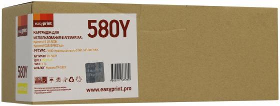 Фото - Картридж EasyPrint TK-580Y для Kyocera FS-C5150DN/ECOSYS P6021 желтый 2800стр LK-580Y картридж easyprint tk 580m для kyocera fs c5150dn ecosys p6021 пурпурный 2800стр lk 580m