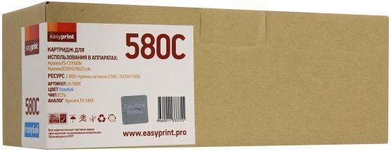Фото - Картридж EasyPrint TK-580С для Kyocera FS-C5150DN/ECOSYS P6021 голубой 2800стр LK-580C украшение сделай сам yumingxuan 930 diy