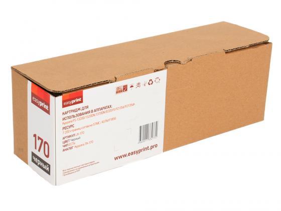Фото - Картридж EasyPrint LK-170 для Kyocera FS-1320D/1370DN/ECOSYS P2135 черный 7200стр картридж nv print tk 170 tk 170 tk 170 для для kyocera fs 1320d fs 1320dn fs 1370dn ecosys p2135d p2135dn 7200стр черный
