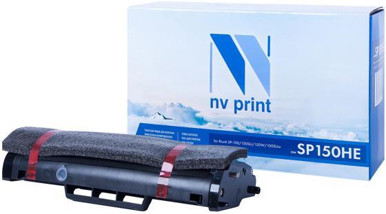 Картридж NVPrint SP150HE для Ricoh SP-150/150SU/150W/150SUw черный 1500стр NV-SP150HE