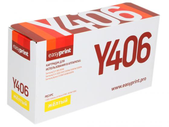 Фото - Картридж EasyPrint LS-Y406 CLT-406Y для Samsung CLP-365/CLX-3300/C41 желтый 1000стр картридж samsung su504a clt y504s для clp 415 470 475 clx 4170 4195 желтый